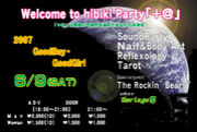 HibikiParty「+@」