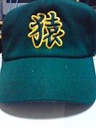 徳島草野球の会