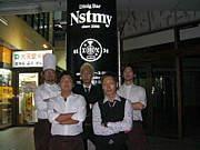 NSTMY-マイネスト-