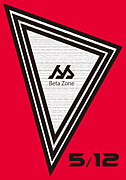 Beta Zone