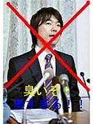 大阪民国を地図から消す