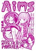 邦楽DJ【 Aims 】in仙台