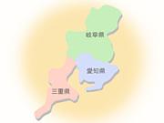 東海三県+静岡で喋り場