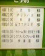 '04広報委員パンフTEAM☆
