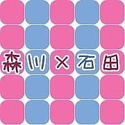 森川智之×石田彰