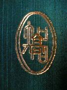 八尾東高等学校