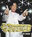 (仮)gets!!