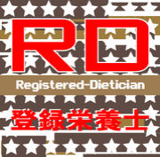 Registered Dietician