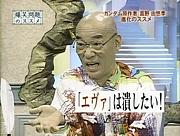 日本維新連合を監視するコミュ