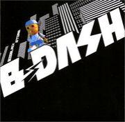 B-DASHチャンネル