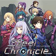 Steel Chronicle