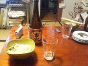 海と山と酒と俺(アウトドア部)