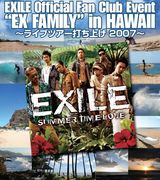 EX FAMILY in HAWAII