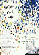 Night Lock Cafe