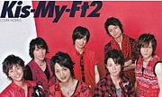 Kis-My-Ft2 @ 広島