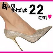 ♡靴が22?♡