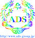 ≪ADS OFFICIAL INFO≫