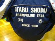 小樽商科大学トランポリン競技部