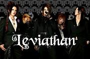 Leviathan-リヴァイアサン-