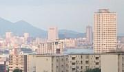 北九州市→大分市に住む