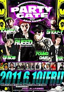★★★ PARTY GATE ★★★