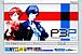 ペルソナ3 ポータブル 〜P3P〜