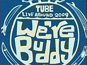 We're Buddy!