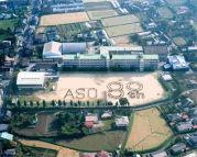 熊本県立 阿蘇高校