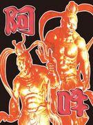 格闘技団体「黒龍」