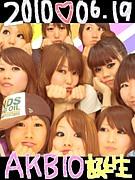 ★TOKAI♀バス十人十色★