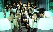★ユイマール大好き03組★