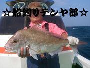 ☆ビシヨマテンヤ郎☆