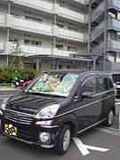 WE LOVE CAR弄り☆