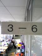 2007年卒業・大津高校・3−6♪