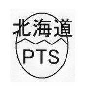 北海道の理学療法士の卵たち