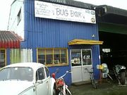 BUGBOX(空冷VW)