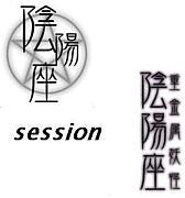 月光華企画【陰陽座セッション】