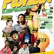 PIONEER@7th AVENUE