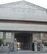 京都市立郁文中学校