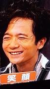 吾郎ちゃんの笑顔に癒される