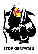 放射能から子供を守りたい@岩手