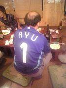 RYUファンクラブ