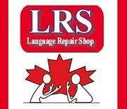 LRS - Language Repair Shop