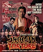 SHOGUN TORTURE