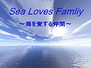 Sea Loves Family