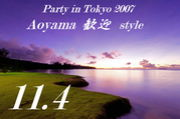 Party in Tokyo〜Aoyama〜