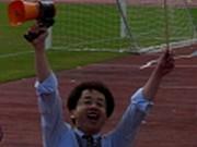 沼田社長と万歳三唱