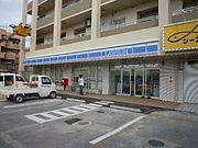 ローソン 琉大北口前店