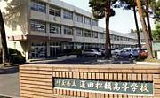 埼玉県立蓮田松韻高等学校
