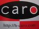 そうだ、caroへ行こう♪